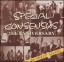 25th Anniversary - The Special Consensus