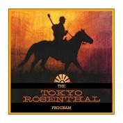 Tokyo Rosenthal Program|Radio Specials/Americana